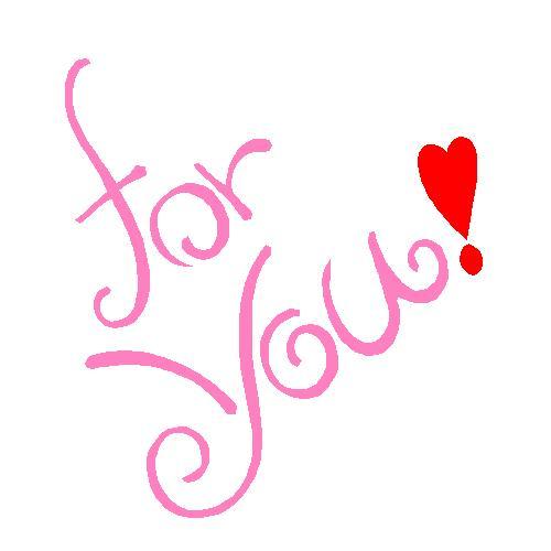あなたのために