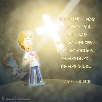 s_w17010j.jpg